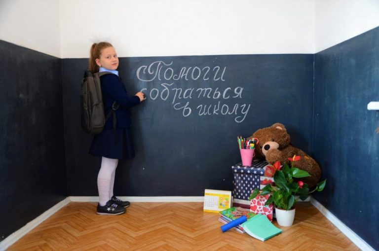 Поддержка детей и образования